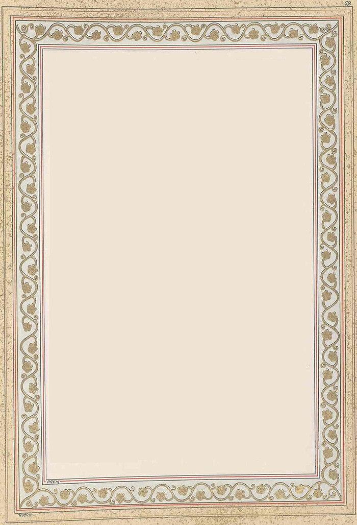 Constitution of India (calligraphic) 131.jpg