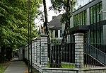 Consulado-Geral da Lituânia em Kaliningrad.jpg
