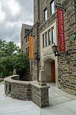 Cornell University Law School, Jane Foster Library addition entrance.jpg