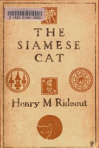 Cover--The Siamese cat.jpg