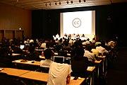 Creative Commons Japan Seminar-200709-1