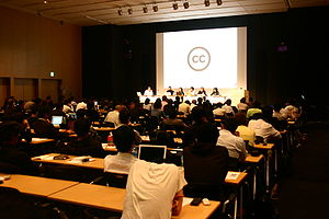 Creative Commons - Creative Commons Japan Seminar, Tokyo (2007)
