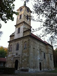 Crkva Sv. apostola Petra i Pavla-Topcider Church of the Holly Apostles Peter and Paul-Topcider 14.JPG