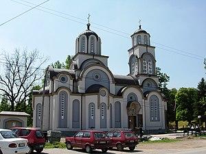 Beočin - Orthodox church of Saint Vasilije Ostroški