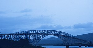 San Juanico Bridge - Image: Crossing the San Juanico Bridge