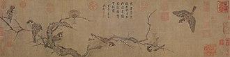 Cui Bai - Image: Cui Bai Wintry Sparrows