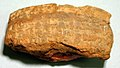 Cuneiform tablet- fragment of a witness list and date formula MET VS86.11.445X.jpeg