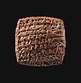 Cuneiform tablet- loan of silver MET DP-13441-009.jpg