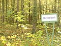 Dahlem - Messelpark - geo.hlipp.de - 30068.jpg