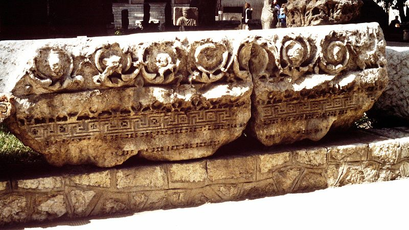 File:Damasco. Museo - DecArch - 2-78.jpg