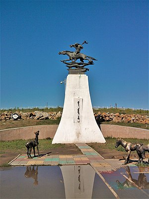 Darkhan (city) - Monument to Morinkhuur instrument