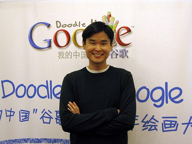 Dennis Hwang Doodle4Google.jpg