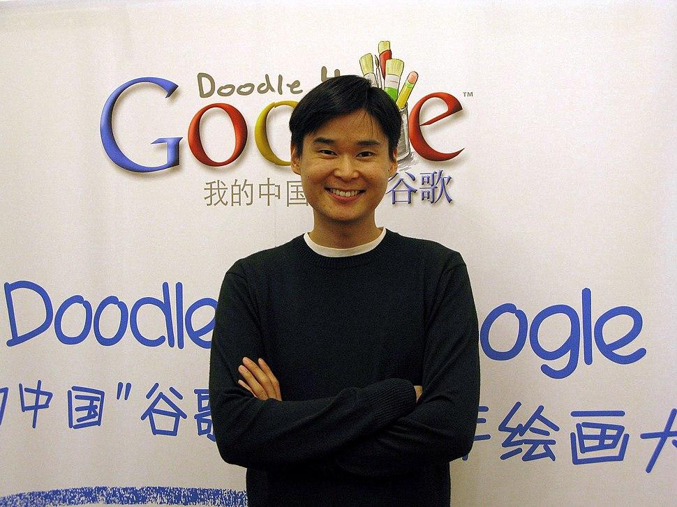 Dennis Hwang Doodle4Google