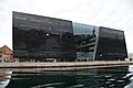 Det Kongelige Bibliotek (37639675730).jpg