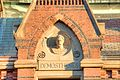 Details of Demosthenes, facade of Memorial Hall, Harvard.jpg