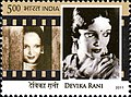 Devika Rani 2011 stamp of India.jpg
