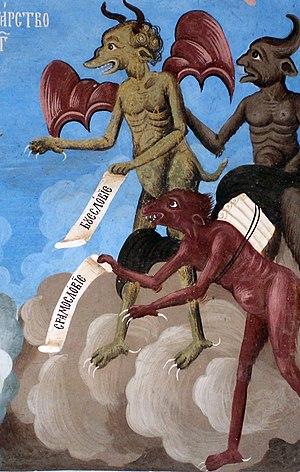 Devil - Image: Devils from Rila monastery