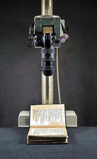 Georgian National Center of Manuscripts - The process of digitalization at the National Centre of Manuscripts