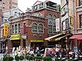 Dihua Street Scene - Taipei - Taiwan (33996548398).jpg