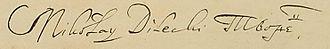 Nikolay Diletsky - Diletsky's signature at the end of Idea grammatiki musikiyskoy