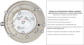 Disc heating element 3.png
