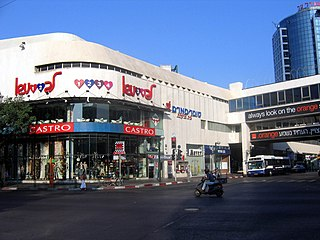 Dizengoff Center suicide bombing