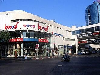Dizengoff Center - Image: Dizengof Center Tel Aviv