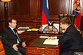 Dmitry Medvedev 25 July 2008-1.jpg
