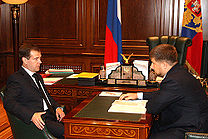 Dmitry Medvedev 25 July 2008-1.jpg