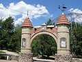 Dokuchaevsk 017.jpg