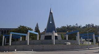 Dong Seoul University