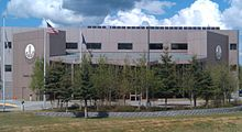 Doyon Limited Headquarters Main Entrance Fairbanks Alaska.jpg