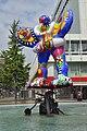 Duisburg (DerHexer) 2010-08-11 002.jpg