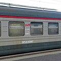 ER2-K-930 at St Petersburg–Finlyandsky railway station 24.10.2020 (3).jpg