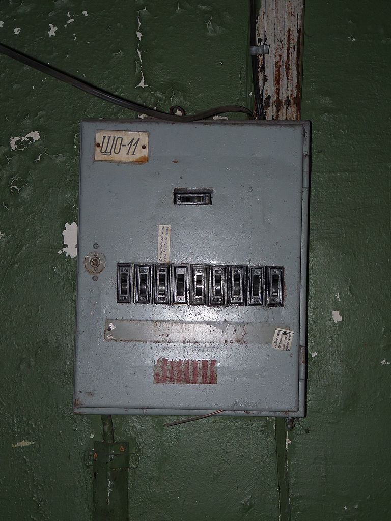 Fileeu Ee Tln Pt Telliskivi Old Soviet Fuse Box Wikimedia Commons Design