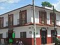 Edificio colonial en Chiapa de Corzo. - panoramio.jpg