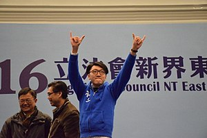 Hong Kong independence - Edward Leung of the pro-independence Hong Kong Indigenous received more than 66,000 votes in the 2016 New Territories East by-election.