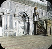 Egypt, Mosque of Sultan Hasan, Pulpit, Cairo.jpg
