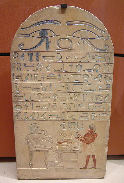 File:Egypte louvre 211 stele.jpg