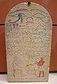 Egypte louvre 211 stele.jpg