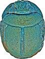 Egyptian - Scarab Amulet - Walters 4241 - Back.jpg