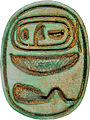 Egyptian - Scarab with the Throne Name of Amenophis III - Walters 4280 - Bottom.jpg