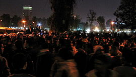 Egyptian protests at Giza Jan 25.jpg