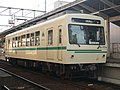 Eiden 721 at Shugakuin 20200430.jpg