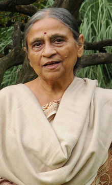 Ela Bhatt with her grandchildren (cropped).jpg