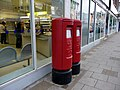 Elizabeth II Pillar Boxes, Regent Street, Shanklin, Isle of Wight - geograph.org.uk - 1710730.jpg