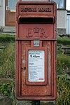 Elizabeth II Postbox, Laycock Lane - geograph.org.uk - 1032062.jpg