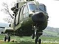 Elwood H.L.S. ( Heliport ) Barrasford - geograph.org.uk - 1587656.jpg