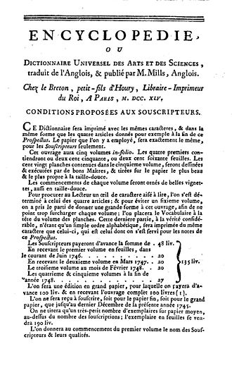 John Mills (encyclopedist) - Encyclopédie, Conditions for Subscriber, 1745/71.