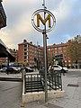 Entrée Station Porte St Ouen Paris 3.jpg